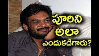 What SIT Asked Puri Jagannath  సిట్ అధికారులు పూరిని అలా ఎందుకడిగారు? Watch for more Telugu Film news, Movies updates, Movie Events, Latest Film Trailers, Teasers, audio releases, press meets, Pre-release Functions, Audio Reviews, Movie Reviews, Movie Release Updates, Gossips, success parties, exclusive interviews, Celebrities Private Photos Shoots , Unseen Photos and Videos, live hangouts with your favorite stars and much more.Everything will be posted first on NET i.e: Telugu movies like posters, motion posters, first looks, teasers, trailers, theatricals, promos, songs, jukeboxes, lyric videos, spoofs and scenes.Dont forget to Subscribe : https://goo.gl/KDLDspFor more updates Follow us : Watch : Youtube.com/TeluguZtv Like : facebook.com/TeluguZTVTweet : twitter.com/TeluguZTVLog on to : www.TeluguZ.comMusic Medium Rock by Audionautix is licensed under a Creative Commons Attribution license (https://creativecommons.org/licenses/by/4.0/)Artist: http://audionautix.com/