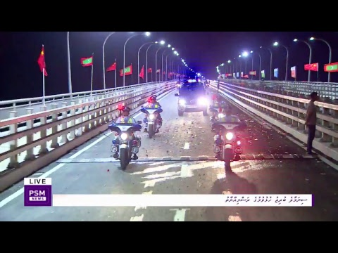 PSM Maldives Live Stream