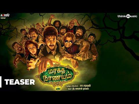 Maragatha Nanayam Trailer