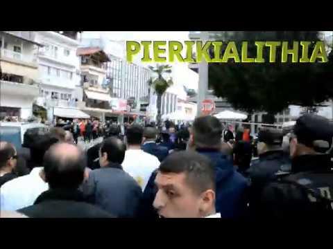 Video - 25η Μαρτίου: Φυγαδεύτηκε βουλευτής του ΣΥΡΙΖΑ μετά την παρέλαση στην Κατερίνη