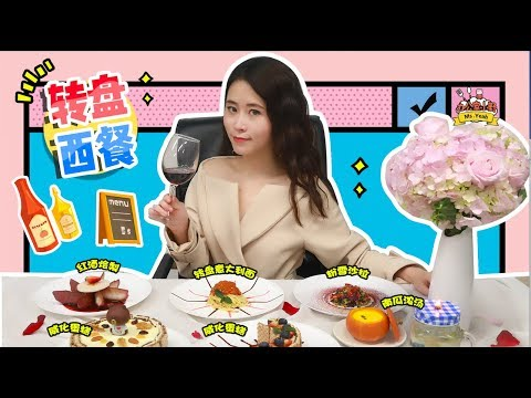 E76 Cook Full Course Meal in Office | Ms Yeah - Thời lượng: 8 phút, 5 giây.