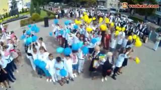 Я люблю Україну . Сокаль 25 річниця Незалежності України