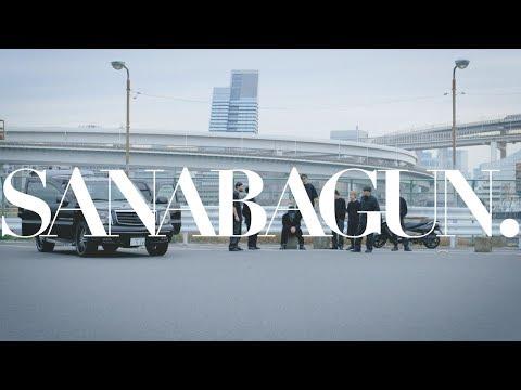 , title : '【MV】シャタファカみなさん - SANABAGUN.'