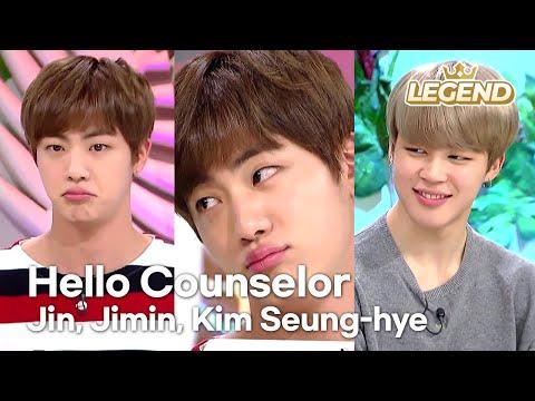 Hello Counselor - Jin, Jimin, Kim Seunghye [ENG/THAI/2017.03.20]