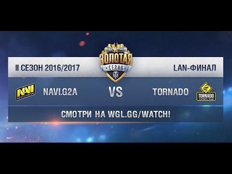 Tornado Energy vs Natus Vincere G2A - LAN-final Season II Gold Series WGL RU 2016/17