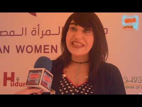منتدي المرأة المصرية يناقش أهم قصص نجاح المرأة المصرية