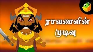 End of Ravana - Hanuman - Kids Animation / Cartoon Stories in Tamil