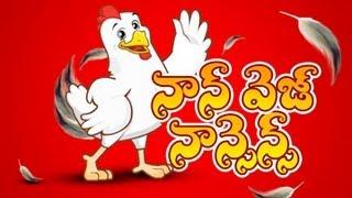 Non - Veg Nonsense | Hilarious Telugu Comedy Skit