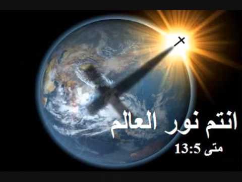The 1st Sunday of Cross كرازة الاحد الاول من الصليب