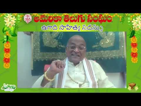 Ugadhi Sahitya Sadassu 2021 - Garikapati