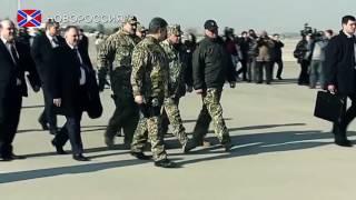 """Клинтон намерена в Украине """"играть по-крупному"""""""