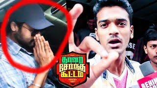 Video Thaanaa Serndha Koottam FDFS Review | Suriya | Keerthy Suresh | DC 160 MP3, 3GP, MP4, WEBM, AVI, FLV April 2018