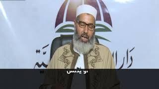 فيديو مميز / الرد على الشيخ المدخلي (الظفيري)