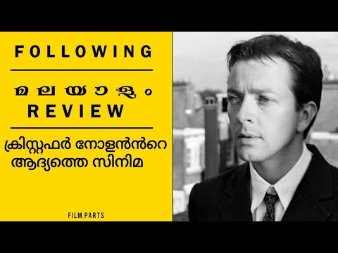 Following (1998) - Movie Review Malayalam (A Christopher Nolan Film)