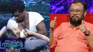 Nayika Nayakan May 30,2016 Epi 3 Reality Show