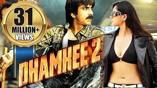 Video Dhamkee 2 (2015) - Ravi Teja & Rudhramadevi Anushka Shetty | Dubbed Hindi Movies 2015 Full Movie MP3, 3GP, MP4, WEBM, AVI, FLV Juni 2018