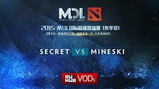 Mineski vs Secret, game 1