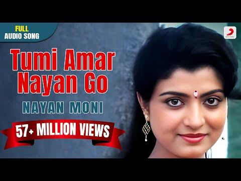 Video Tumi Amar Nayan Go | Nayan Moni | Bapi Lahiri and Asha Bhonsle | Bengali Love Songs download in MP3, 3GP, MP4, WEBM, AVI, FLV January 2017