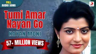 Download Video Tumi Amar Nayan Go   Nayan Moni   Bapi Lahiri and Asha Bhonsle   Bengali Love Songs MP3 3GP MP4