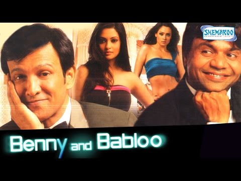 Benny and Babloo (2010) - Rajpal Yadav - Kay Kay Menon - Riya Sen - Hindi Full Movie