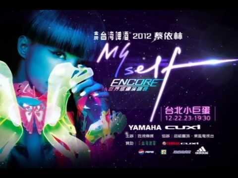 Jolin Tsai 蔡依林『Myself世界巡迴演唱會-台北安可場』 -  ibon 廣告