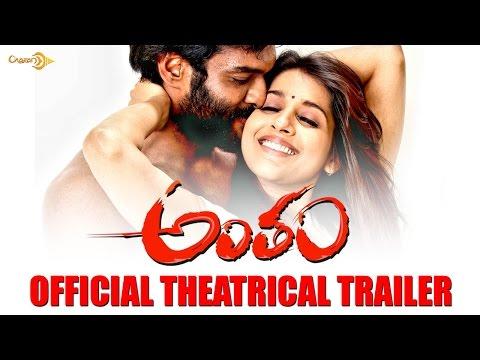 Antham Movie Trailer HD - Rashmi Gautam