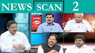 was chandrababu succeeded by solving issues in ap news scan 2 tv5 news