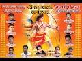 Bajrang Dal Patna City Gulzarbagh Ramnavmi Sobha Yatra