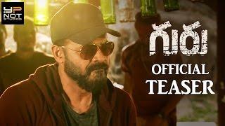 Guru Telugu Movie Teaser - Venkatesh, Ritika Singh