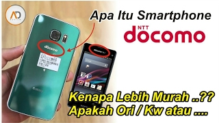 Video WAJIB Tau.!! Apa Itu HP DOCOMO, kok MURAH? Apakah KW | You Must Know About DOCOMO Smartphone MP3, 3GP, MP4, WEBM, AVI, FLV September 2017