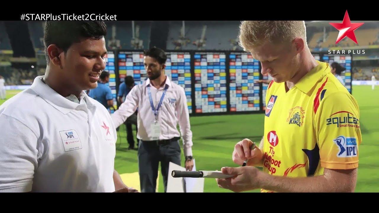 STAR Plus Dekho VIVO IPL Jao | Madhu Soni