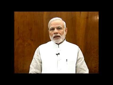 PM Shri Narendra Modi on Railway Budget 2015-16: 26.02.2015