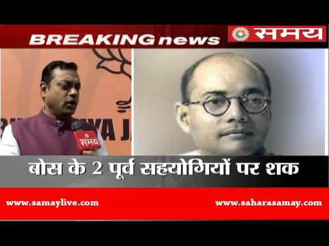 Azad Hind Fauj treasure had been stolen