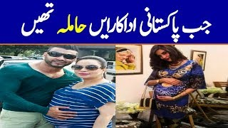 Pregnant Moments of 22 Pakistani Actresses (Updated List)