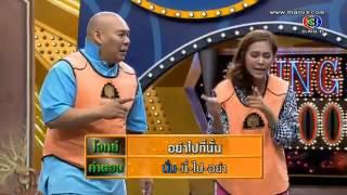 Sunshine Day 15 June 2014 - Thai TV Show