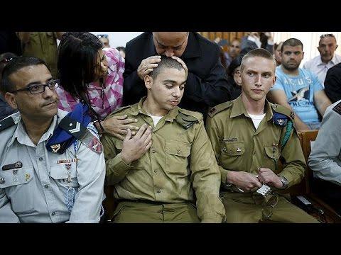 Ισραήλ: Στο εδώλιο ο λοχίας που σκότωσε τραυματισμένο Παλαιστίνιο
