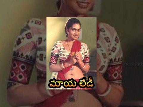 Video Maaya Laadi Telugu Movie - Bhanuchander, Silk Smitha - Telugu Super Hit Movie download in MP3, 3GP, MP4, WEBM, AVI, FLV January 2017