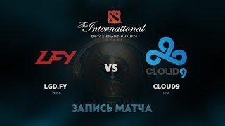 LGD.FY vs Cloud9, Вторая игра, Групповой этап The International 7