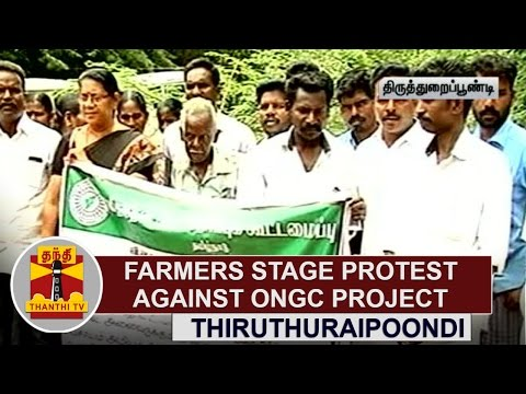 Farmers-Stage-Protest-against-ONGC-Project-at-Thiruthuraipoondi-Thanthi-TV