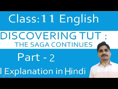 Discovering Tut Part -2 in Hindi class 11 English#CBSE,HP board by Suresh Naryaal