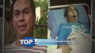 Video TOP 5 Selebritis Sakit Serius Misterius | Selebrita Pagi MP3, 3GP, MP4, WEBM, AVI, FLV Oktober 2017