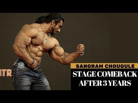 Video SANGRAM CHOUGULE POSING   GUEST POSING AT IBBF MR INDIA 2018  download in MP3, 3GP, MP4, WEBM, AVI, FLV January 2017