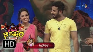 Video Ravi & Lasya Prank Call To Niharika & Anasuya Bharadwaj - Naa Show Naa   Ishtam - 26th December 2015 MP3, 3GP, MP4, WEBM, AVI, FLV April 2018