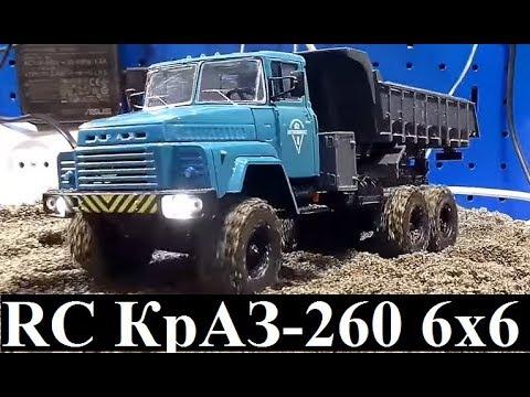 Обзор микро RC модели КрАЗ-260 6х6 с полным приводом