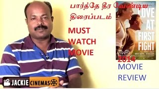 Love at First Fight / Les Combattants (2014) movie review in Tamil by Jackiesekar