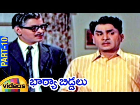 Bharya Biddalu Full Movie - Part 10/13 - Akkineni Nageswara Rao, Sridevi
