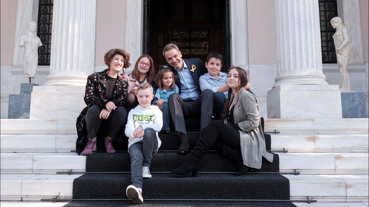 Συνάντηση του Πρωθυπουργού Κυριάκου Μητσοτάκη με παιδιά που έχουν νικήσει τον καρκίνο