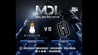 Kinguin vs Going In, MDL EU, game 1 [Lum1Sit]