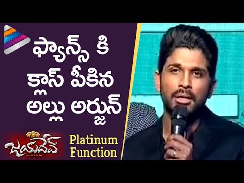Allu Arjun Strong Lecture to Fans
