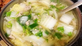 Soup Recipes : Quick & Easy Chinese Cabbage Soup Recipe Recipehttp://blog.samanthasmommy.com ...